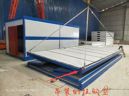 折叠集装箱活动房挂钩吊孔图
