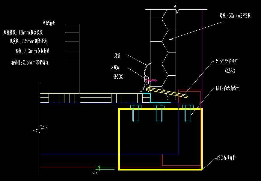 箱房底部角件安装螺栓CAD设计图
