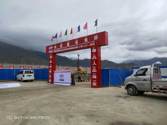 川藏铁路拉萨-林芝,山南段中铁建设集团集装箱活动房项目部图