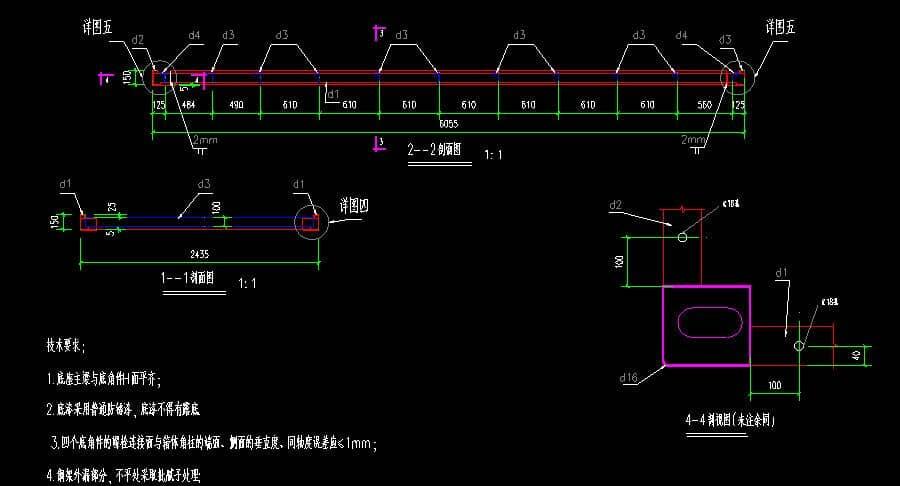 箱房钢架底座剖面设计图