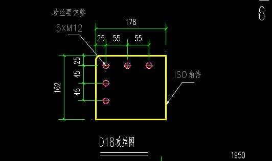 箱房吊角件攻丝螺栓设计图