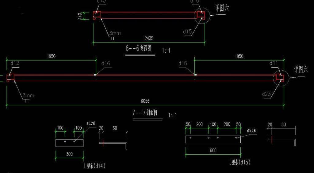 箱房顶部框架吊角件CAD设计图