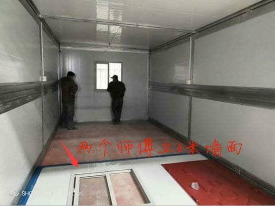 折叠箱房立3米墙面图