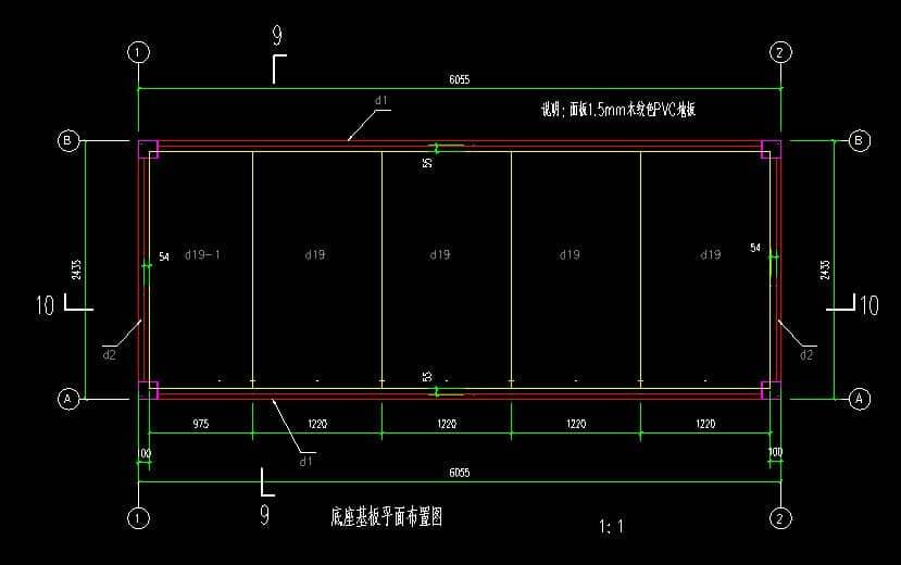 箱房底座基板平面布置设计图