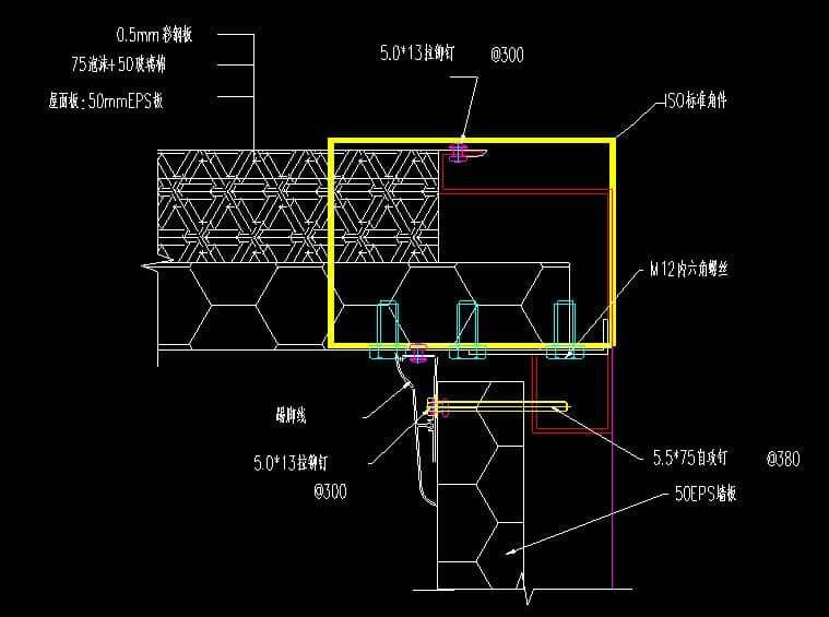箱房内顶板打螺栓设计图