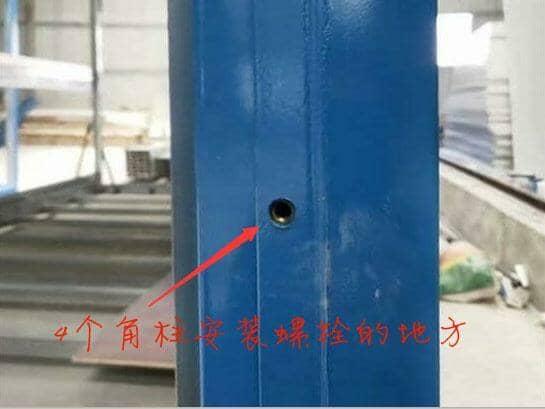 折叠箱房角柱装螺栓孔图