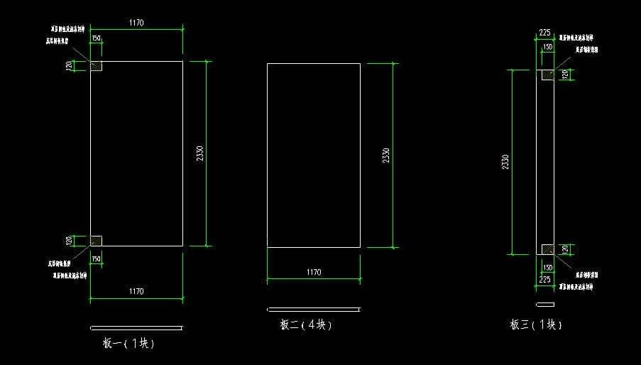打包箱房顶部安装彩钢板设计图