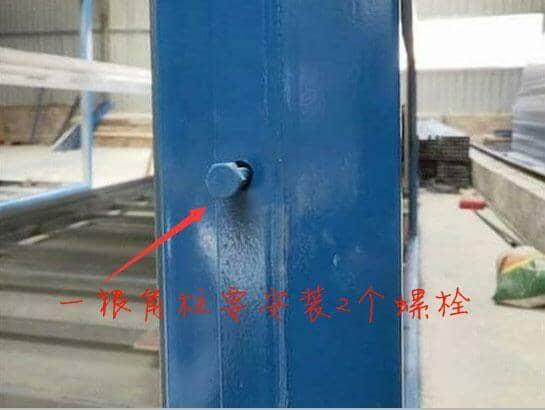 折叠箱房角柱装螺栓效果图