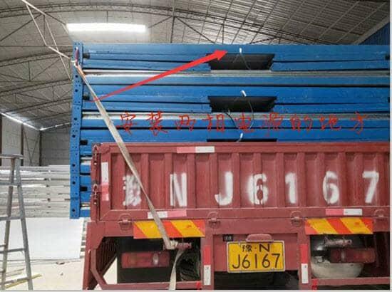 折叠集装箱活动房外部安装电源处图