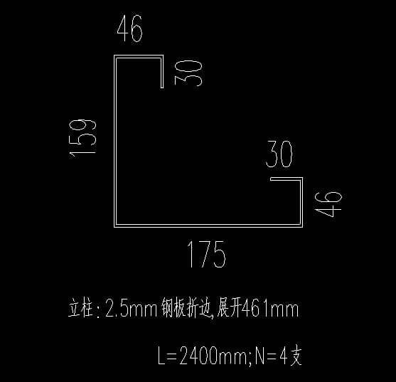 打包箱房立柱CAD设计图