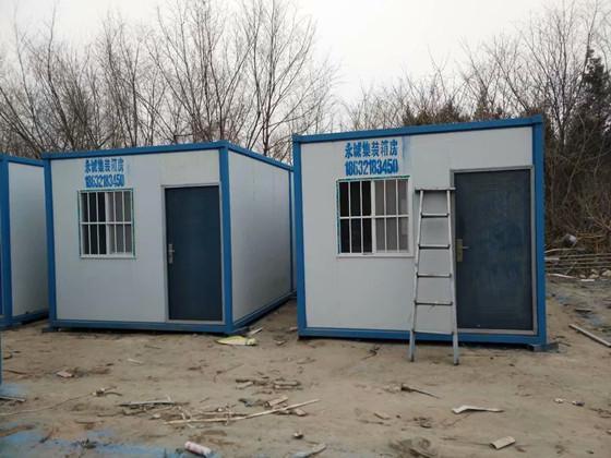 传统住人箱集装箱活动房