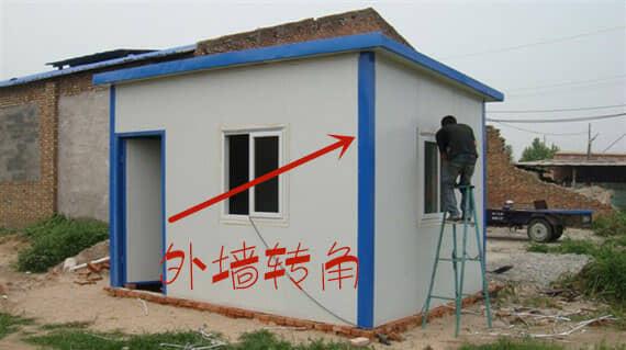 彩钢板房外墙包角图