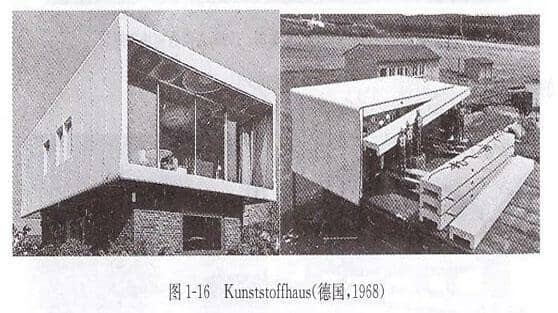 FRP结构的建筑