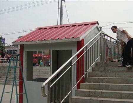 5平米彩钢活动房常用于公园或景区门口做保安用房