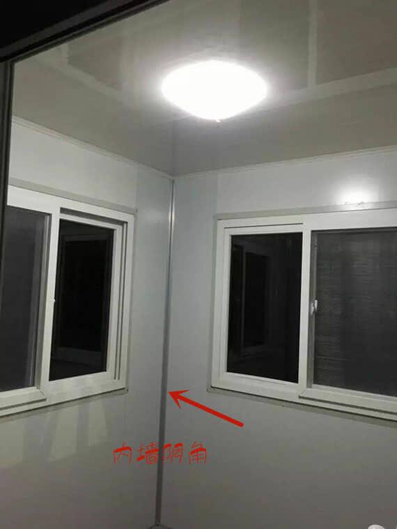彩钢板房转角内阴角图