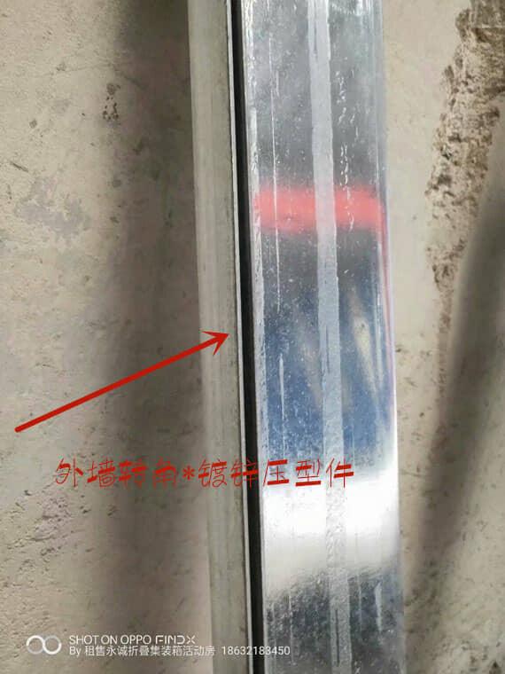 外墙转角镀锌折件阳角图