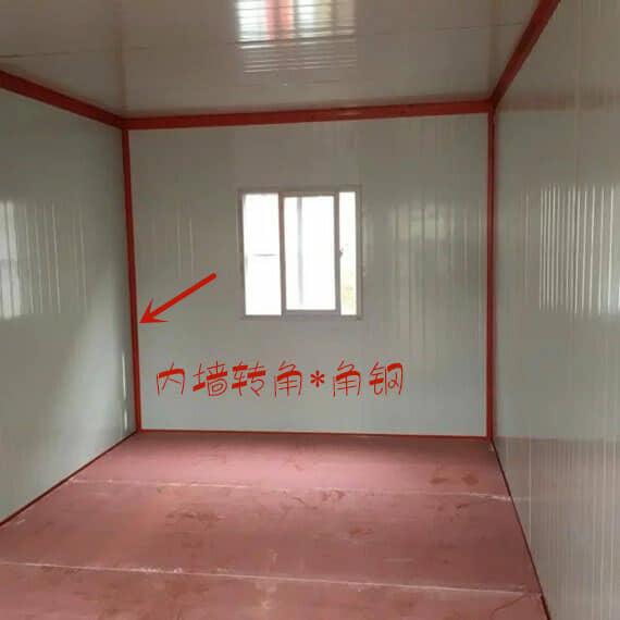 彩钢板房内墙转角为90度角钢图