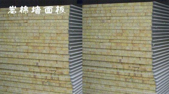 岩棉墙面板图
