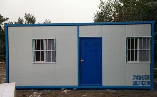 彩钢集装箱房屋图