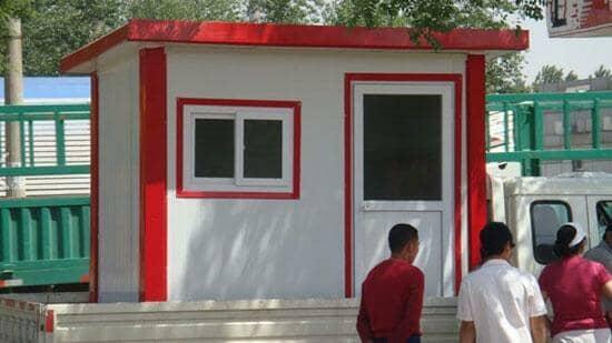 拉萨尼木县红色彩钢活动房图