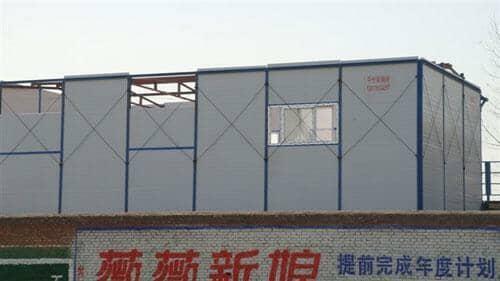 当雄县二层彩钢板房背面图
