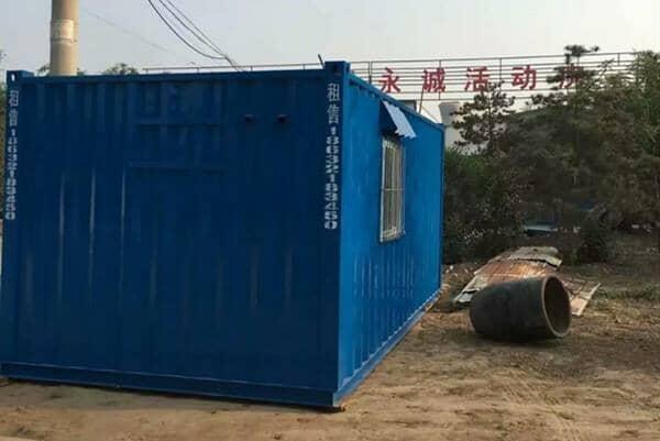 风靡全球的集装箱活动房