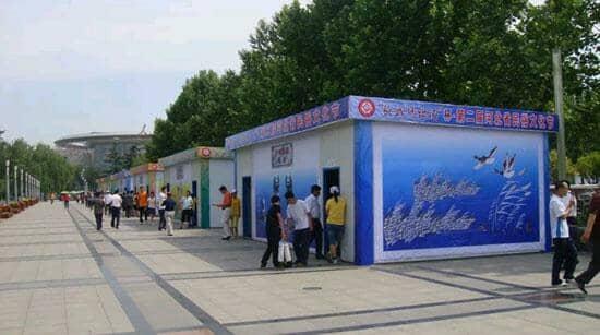 河北省民俗文化节十三地级市展馆 侧面图