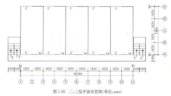 二层活动房平面图