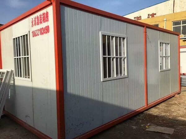 集装箱活动房在使用中的特点有哪些