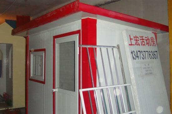 小型彩钢活动房侧面图