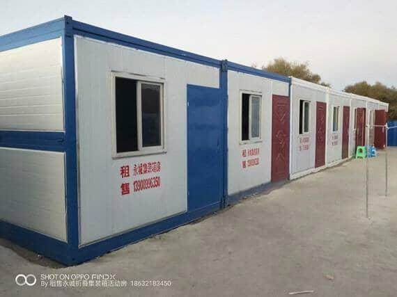 工地集装箱活动房的特点