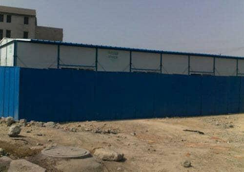 拉萨林周县加油站雅致活动板房图片案例