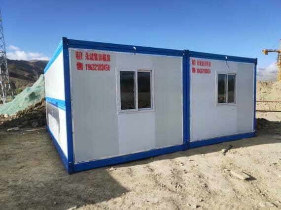 拉萨2手集装箱活动房