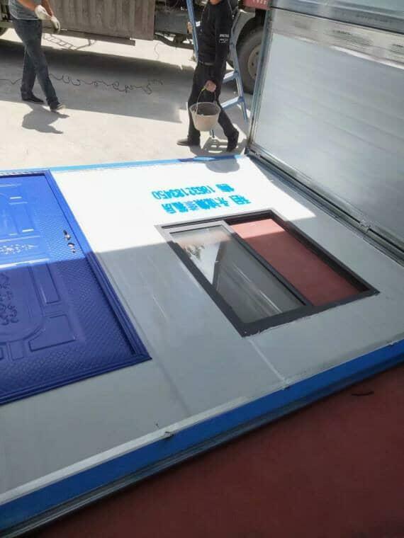 折叠集装箱活动房折叠图